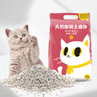 Chinese factory prices Vacuum packaging petsafe scoopfree self-cleaning cat litter box tray