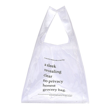 NWB001037 Recycled environmentally-friendly shiny coated transparent pvc shopping bag