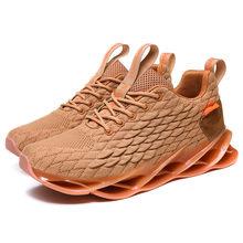 Мужская Супер-Взрывная обувь из ТПУ, амортизирующая Беговая Баскетбольная обувь, конкурентная обувь на плоской подошве, мужская повседневн...(Китай)