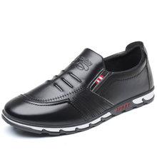 Мужские модельные туфли, кожаная обувь, мужские повседневные лоферы, Мокасины, Мужские дышащие туфли без шнуровки, кожаная обувь, Zapatos De Hombre(Китай)