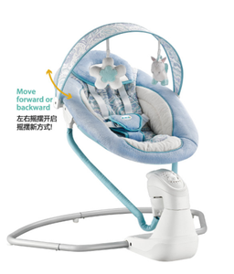 Multi-function Electric Baby Swing with Music