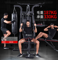 Full body exercise home gym 3 station multi gym fitness machine equipment Gym Equipment Multi Station