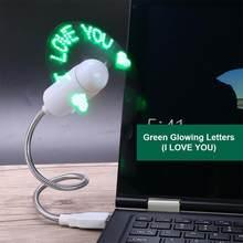 Портативный мини-вентилятор для шеи с USB, без рук, Круглый Вентилятор с воздушным охлаждением, перезаряжаемый маленький электрический конди...(Китай)