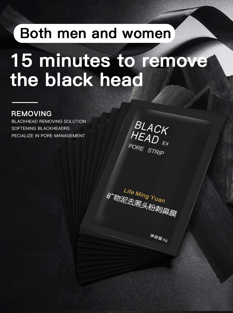 Mineral mud blackheads acne nasal mask moisturizing deep cleansing and brightening  Manufacturers support OEM