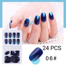 Накладные ногти 24 шт Искусственные ногти многоразовые прочно держаться на поверхности ногтей Пресс на полное покрытие накладные ногти мно...(Китай)