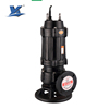 /product-detail/vertical-submersible-wq-non-clogging-centrifugal-sewage-water-pump-price-62332205035.html