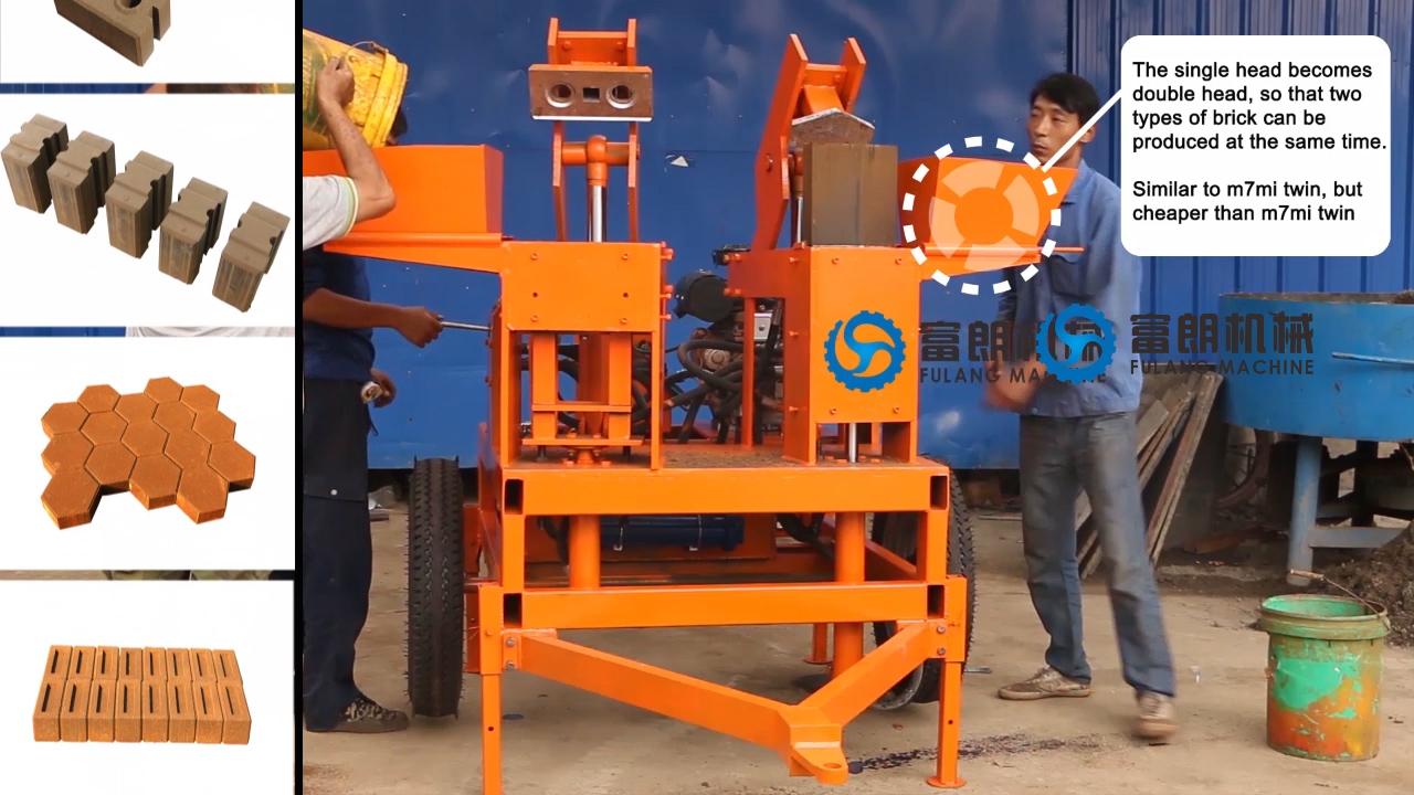FL1-20 ceb press rammed earth block compressed earth brick making machine