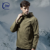 High Quality Waterproof Snow Camo Military Uniform Parka Mens Combat Jacket for Outdoor Training Army Tactical Jacket