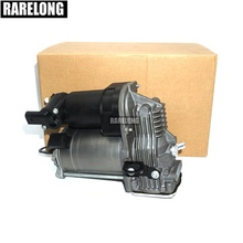 RARELONG Auto Chassis Air Ride Suspension Compressor สำหรับ mercedes w221 Air Suspension A2213201704