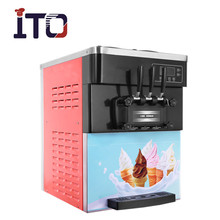 Commercial จีน soft serve ice cream vending machine maker
