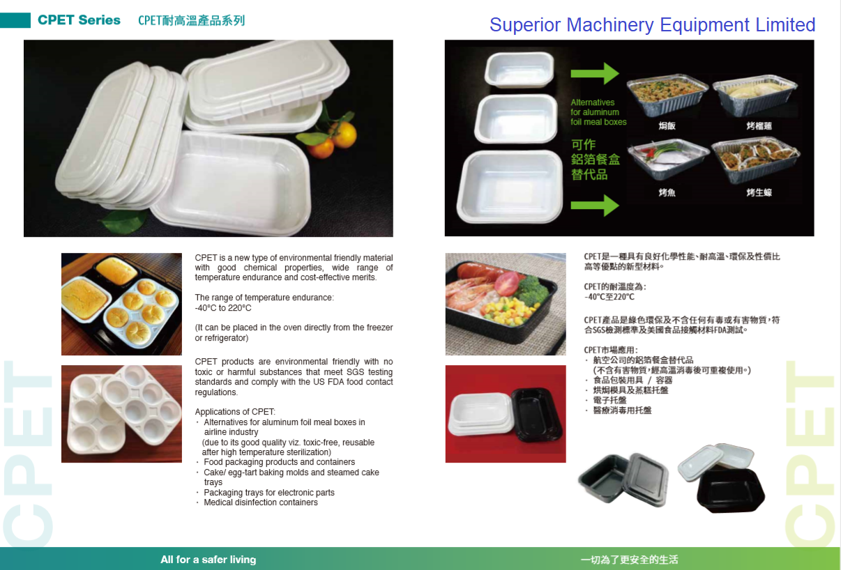 Airline Microvable Heat Seal plastic CPET package Tray