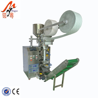 Cheap Price Heating Package Pack Ultrasonic Nonwoven Packing Machine