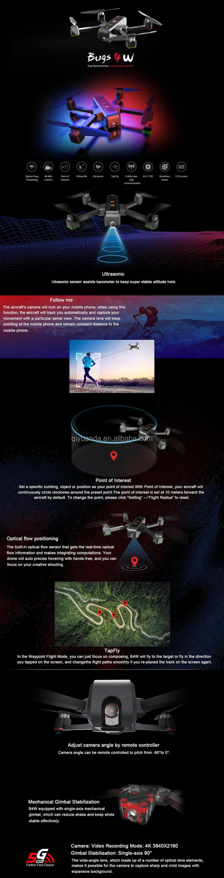 MJX Bugs B4W Brushless Foldable 5G WIFI FPV professional drone with 4K HD camera and GPS vs F11 Quadcopter