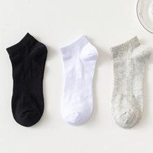 6 пар/партия, новые мужские хлопковые носки, сетчатые Дышащие носки для мужчин на весну и лето, Meias, лидер продаж, низкая цена, Sokken()