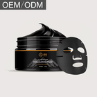 OEM Private Label Deep Cleansing Volcanic Mud Facial Mask Activated Charcoal Peel Off Blackhead Remover Face Mask