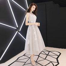 It's Yiiya Выпускные платья серого цвета шампанского, с вырезом лодочкой, с длинными рукавами, а-силуэта, вечерние платья в пол со звездами разме...(Китай)