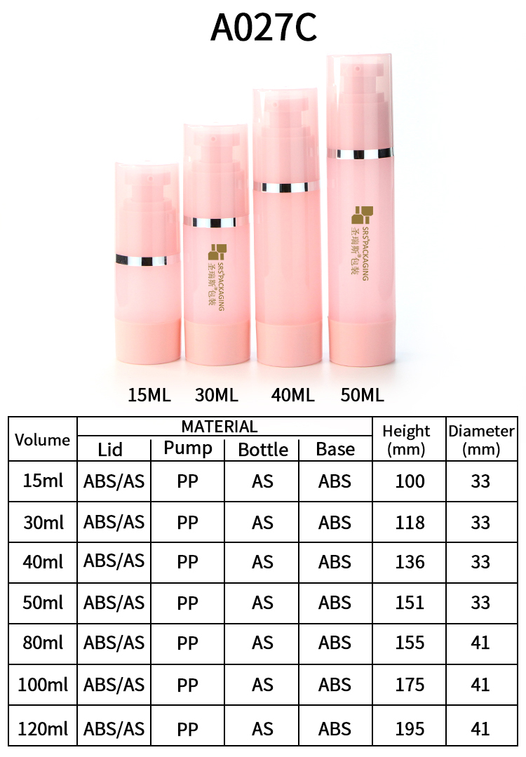 Cosmetic Vacuum Packaging Lotion Cream Fine Mist Spray Pump Head Pink Airless Bottle 15ml 30ml 40ml 50ml 80ml 100ml 120ml