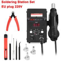 Паяльная станция NEWACALOX EU/US 700 Вт, SMD паяльная станция, пистолет горячего воздуха, промышленный фен для волос, тепловая пушка, сварочный инстру...(Китай)