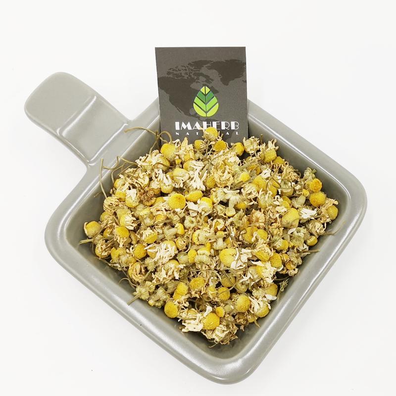 Cosmetic Food Grade Natural Organic Chamomile Dried Flower - 4uTea | 4uTea.com