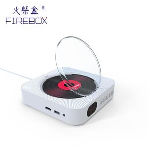 Firebox blue ray large screen portable dvd player 5.1