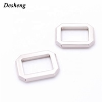 High quality mouth buckle case and bag hardware accessories environmental protection metal 1 inch square buckle I buckle