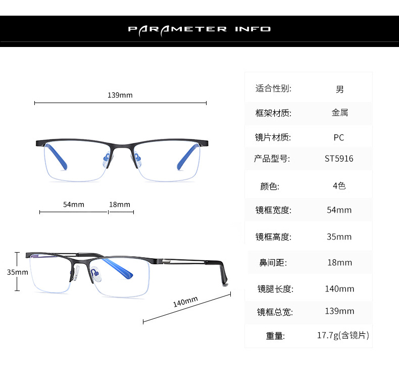 2020 Men's Computer Glasses Gaming Eyeglasses Blue Light Spectacles For Men Spectacle Frames Clear Lens de Oculos