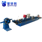 Automatic Seamless MS Pipe Making Machine Tube Mill