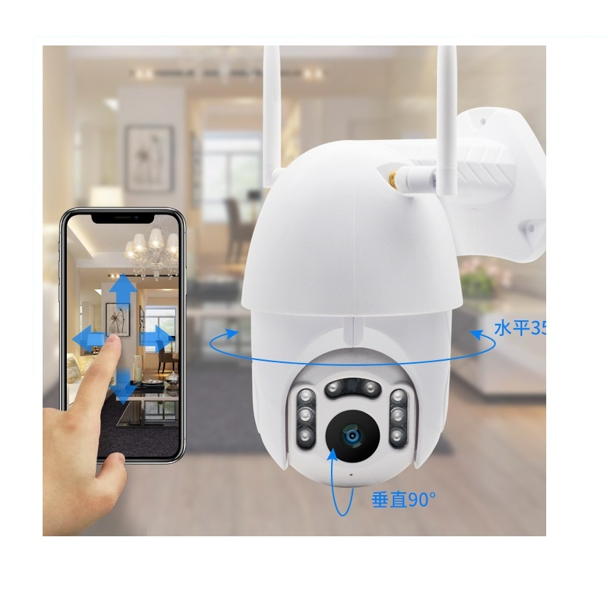 1080 720p 屋外ワイヤレスカマラデ seguridad セキュリティ ip カメラの wifi