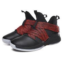 Jordans/Баскетбольная обувь; Уличная Нескользящая дышащая Баскетбольная обувь для тренировок; Мужские кроссовки; Streetball Master(Китай)