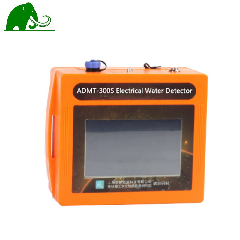 300m water detector deep resistivity meters for ground water exploration