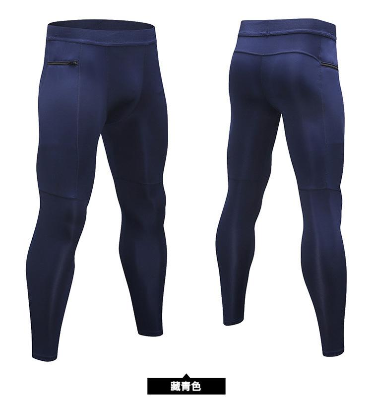 Men's Pants Trousers 7