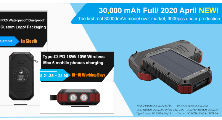 بنك الطاقة الشمسية UL خازن الطاقة الشمسية JD-T19 LED التخييم ضوء لاسلكي شاحن بالطاقة الشمسية