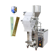 KHL-160 low cost small particles rotary cup high quality sugar stick packing machine price 1kg 2kg
