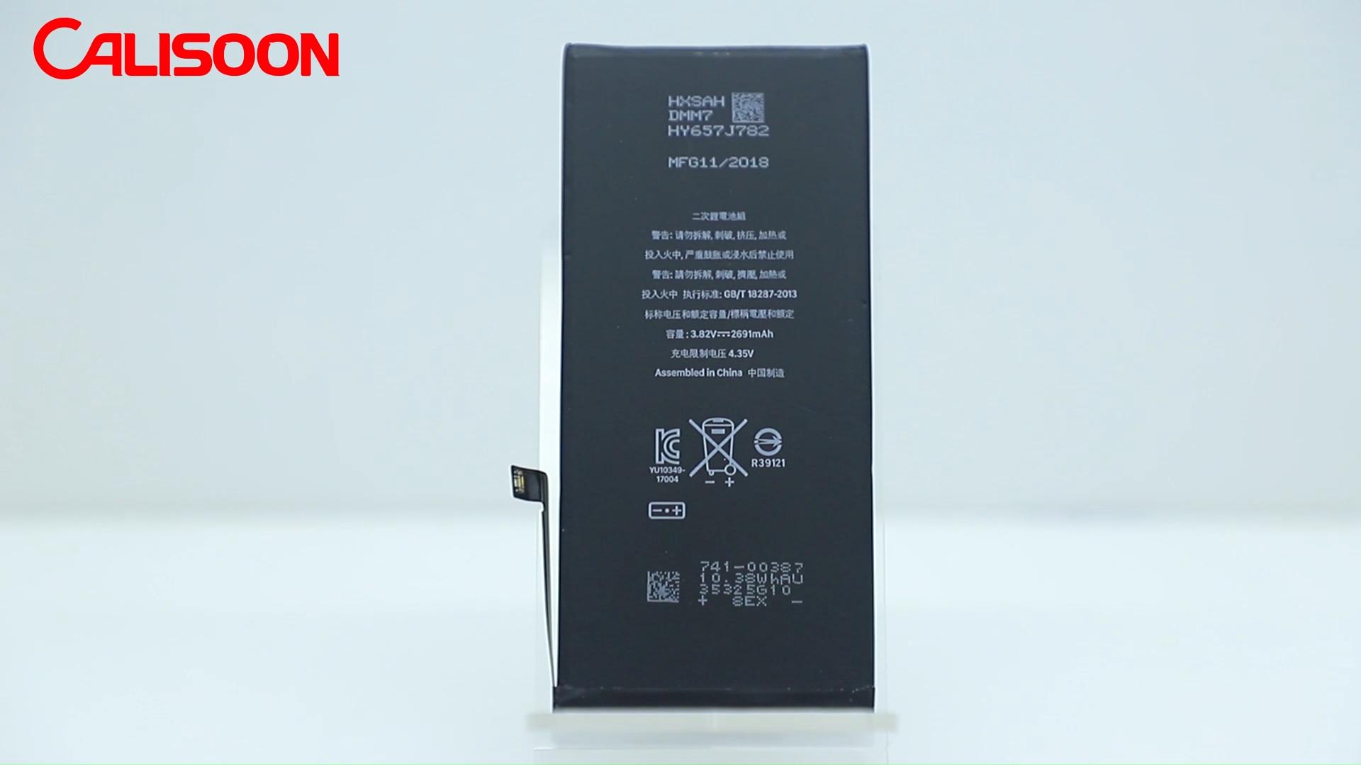 리튬 이온 폴리머 배터리 아이폰 5 6 7 8 플러스 x xr xs max