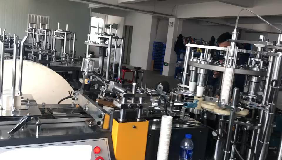 중국 일회용 종이 컵 만드는 기계 가격