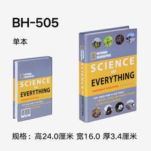 Прямая продажа с фабрики, аксессуары для дома, реквизит для фотосъемки, украшение книги, украшение книги, имитация книги, поддельные Bh40-38(Китай)