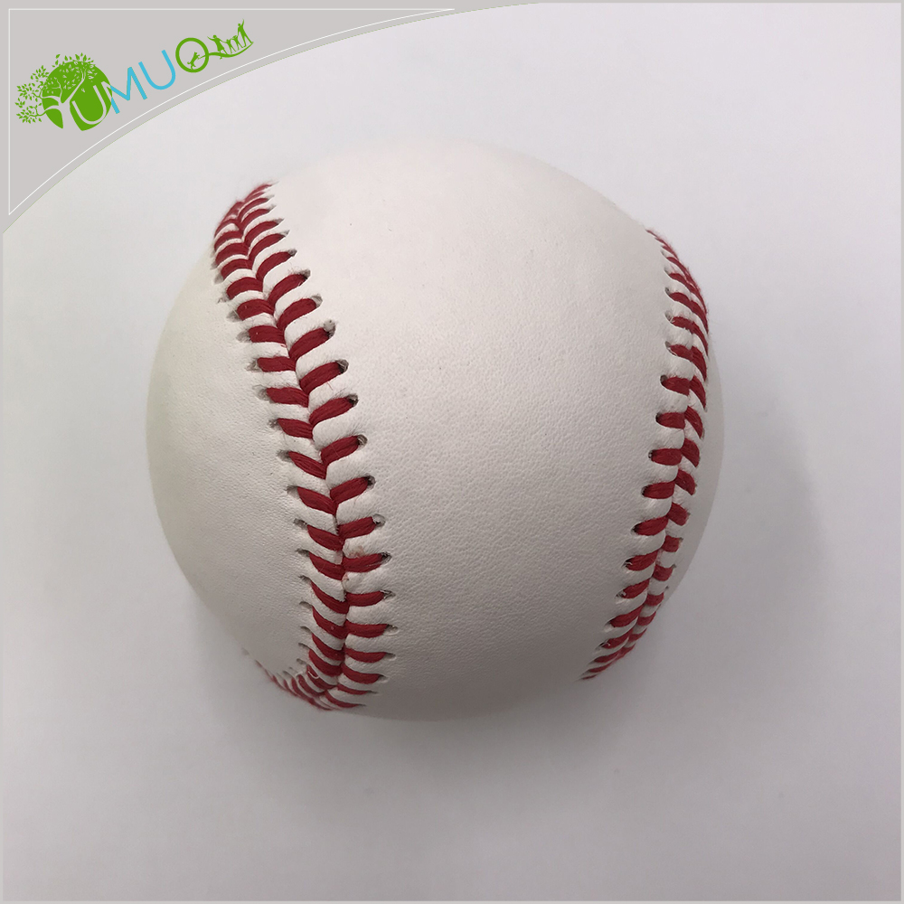 YumuQ Recreation Grade Regulation Size Heavy Weighted Custom Practice Baseball Ball / Softball