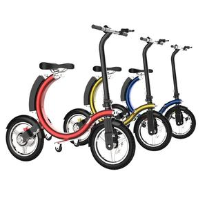 New design hot sale young city style fashion e bike 250W foldable electric bicycle for adult