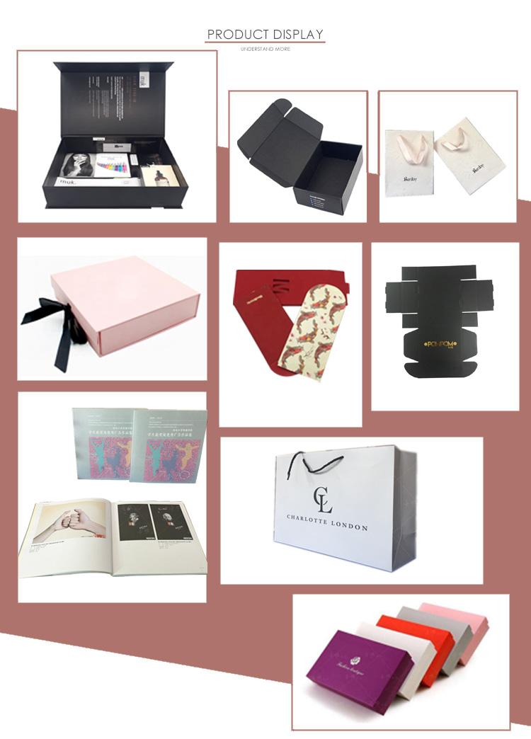 Nach Verpackung Geschenk Papier Dessous Verpackung Box für Frauen Kleidung Shirts Verpackung Box