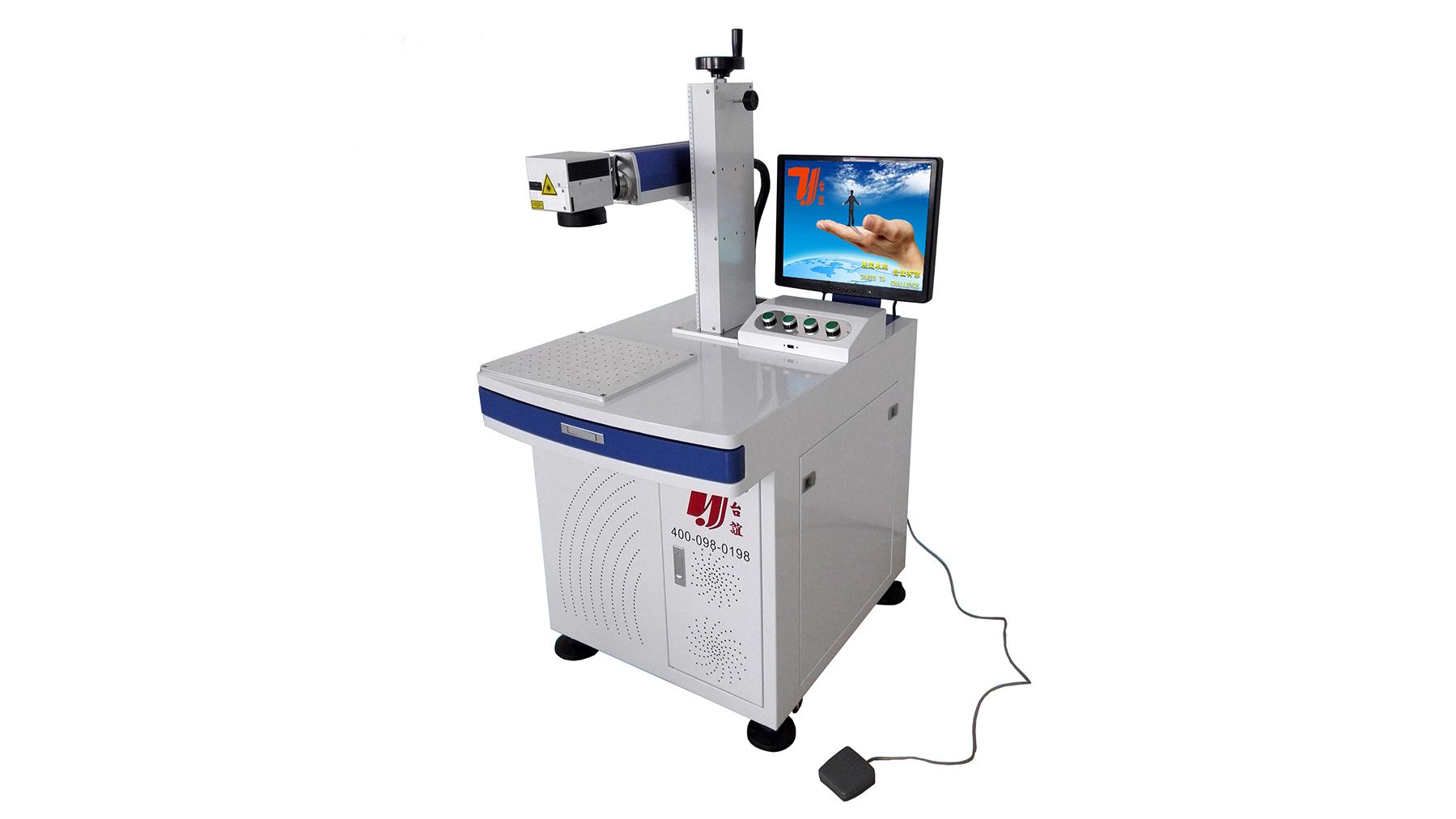 20W 무료 배송 데스크탑 광섬유 레이저 마킹 머신 금속