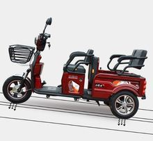 <span class=keywords><strong>Tricycles</strong></span> <span class=keywords><strong>tricycles</strong></span> <span class=keywords><strong>électriques</strong></span> <span class=keywords><strong>tricycles</strong></span> 3 roues <span class=keywords><strong>électriques</strong></span>