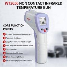 Цифровой инфракрасный термометр, пистолет 32-43 с излучением 0,95 0,8, инфракрасный измеритель температуры с самокалибровкой(Китай)