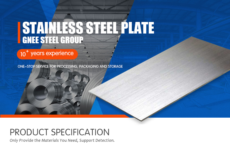 316l stainless steel 2b