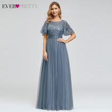 Длинное вечернее платье с блестками, с круглым вырезом и коротким рукавом, элегантное вечернее платье из тюля, 2020(Китай)