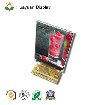 2.4 inch electric bicycle LCD display with 12 O'clock viewing angle