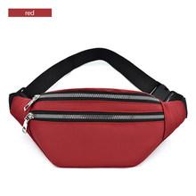SHUJIN нагрудная сумка для отдыха, поясная сумка для спорта на открытом воздухе, поясная сумка, многофункциональная сумка, поясная сумка, сумка...(Китай)