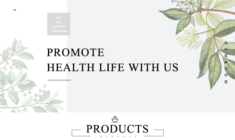 private label herbal lung detox protection tea to enhance human immunity free sample and design - 4uTea | 4uTea.com