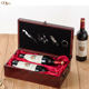 Luxury wine packing box Christmas gift wooden wine gift box with accessories