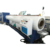 Shanghai SWAN 75 to 200mm pprc ppr pipe making machine plastic extrusion machine