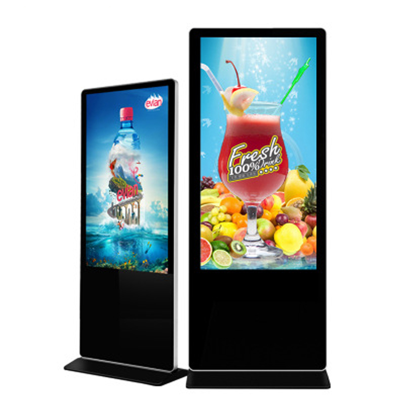 High brightness advertising 43 inch standalone 1080P lcd panel outdoor waterproof battery powered digital signage price